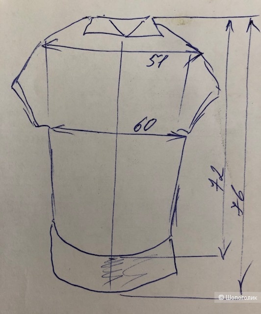 Рубашка L.O.G.G. от H&M,46-48-50