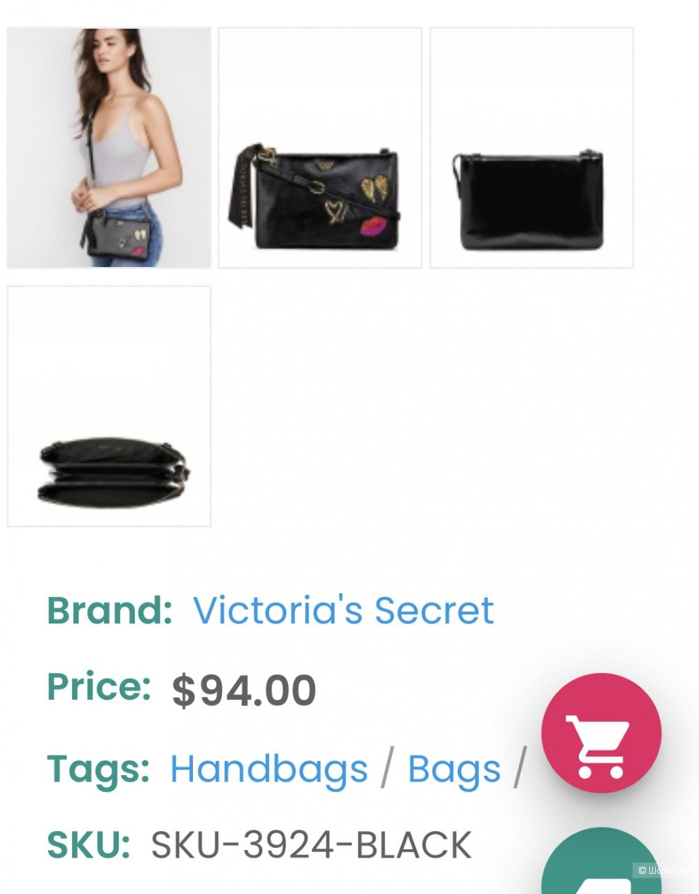 Сумка Victoria's Secret  размер маленький