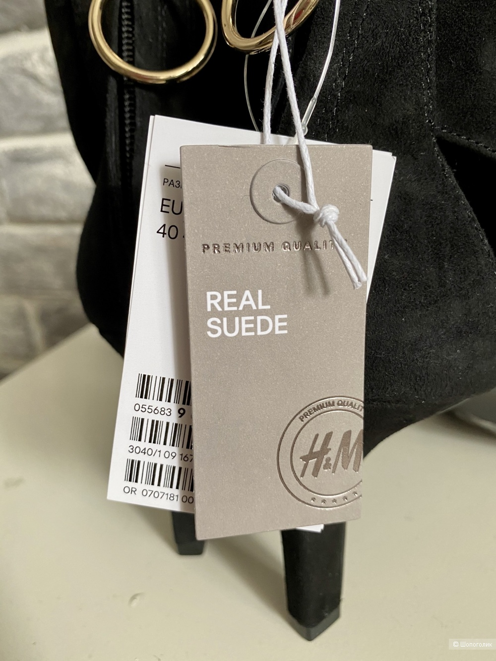 Босоножки H&M, размер 39