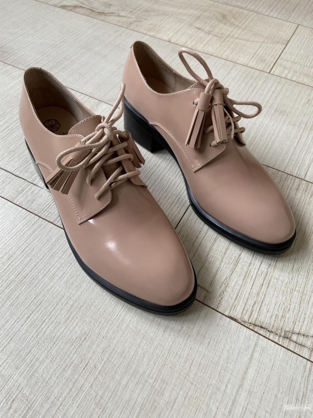 Ботинки Ekonika, размер 37-37,5