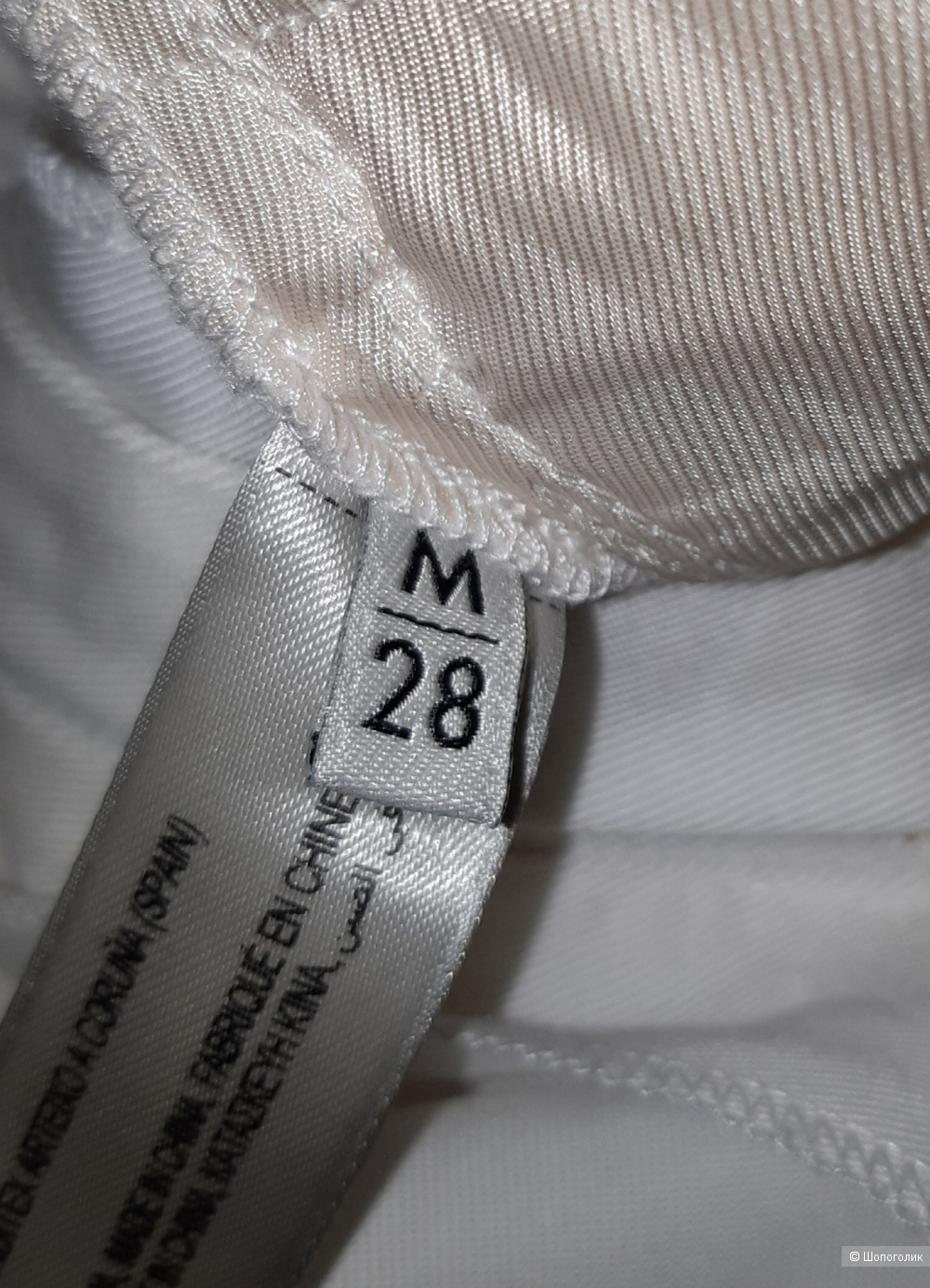 Новый комбинезон uterque, размер 46