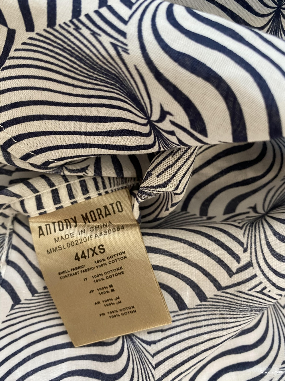 Рубашка Antony Morato размер xs