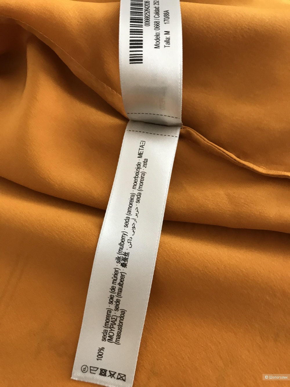 Рубашка  Uterque размер M