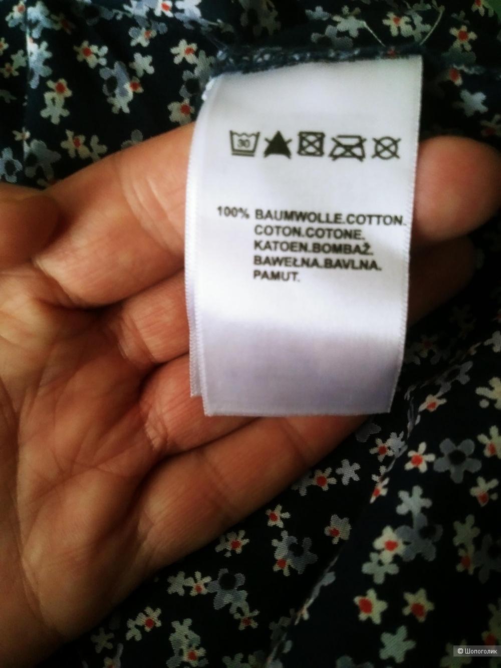 Рубашка BIAGGINI, европейский 44