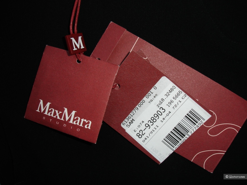 Брюки Max Mara Studio, размер ит 40 / рос 42