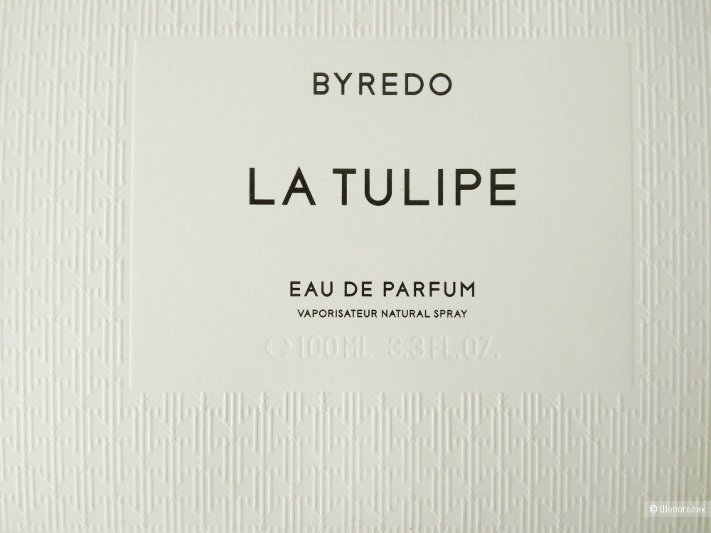 Парфюм La Tulipe Byredo,100мл