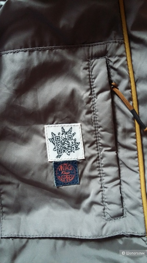 Куртка Khujo, размер 44-46