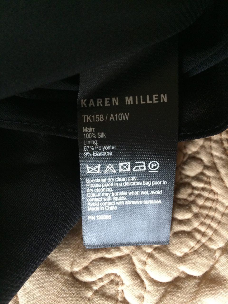Шелковый топ Karen Millen 40-42