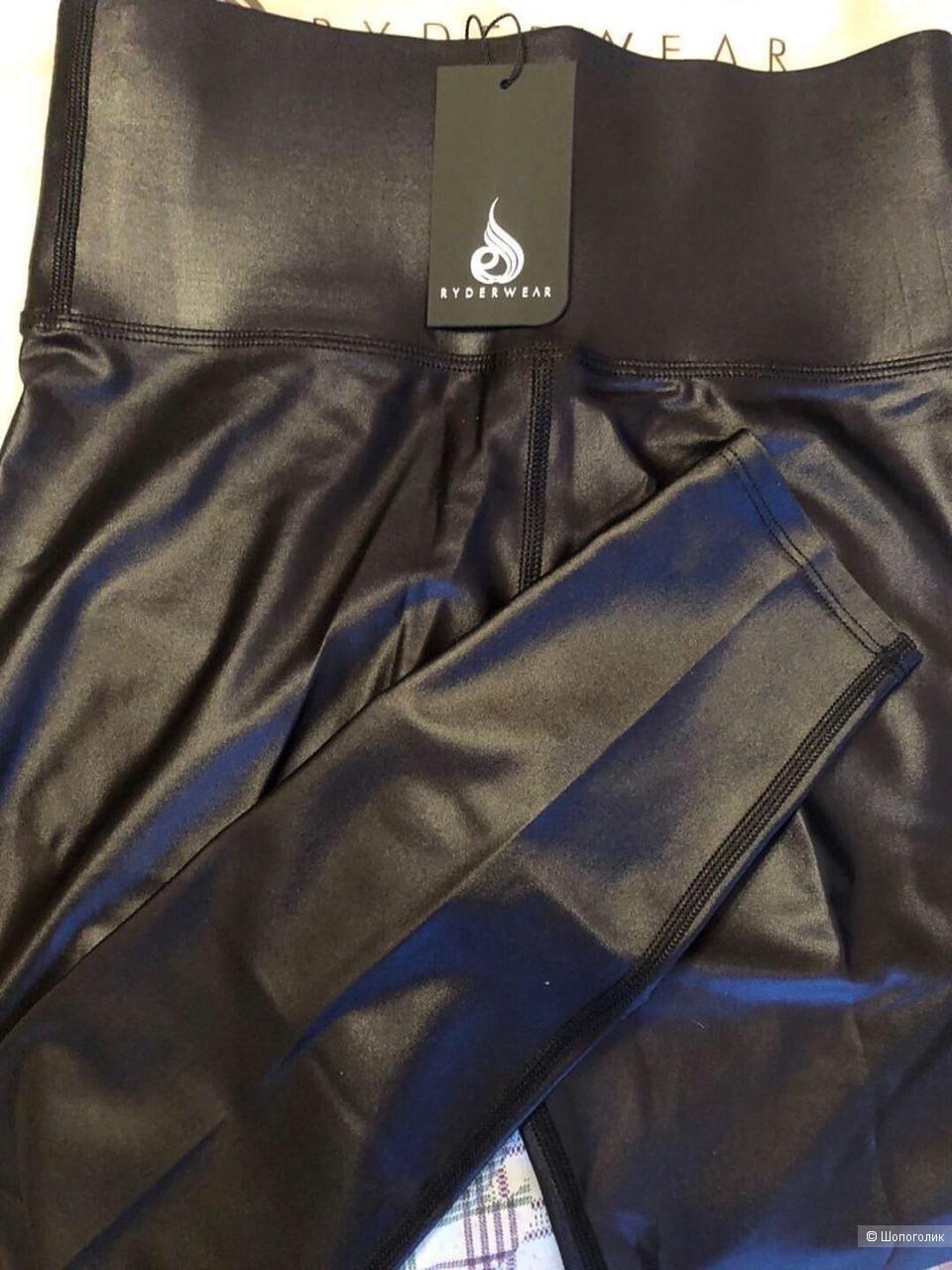 Леггинсы Ryderwear, размер L