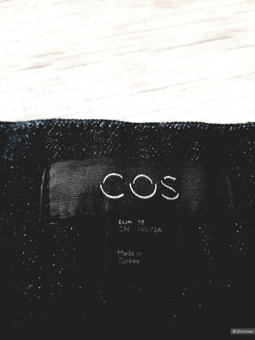 Юбка COS, размер 38