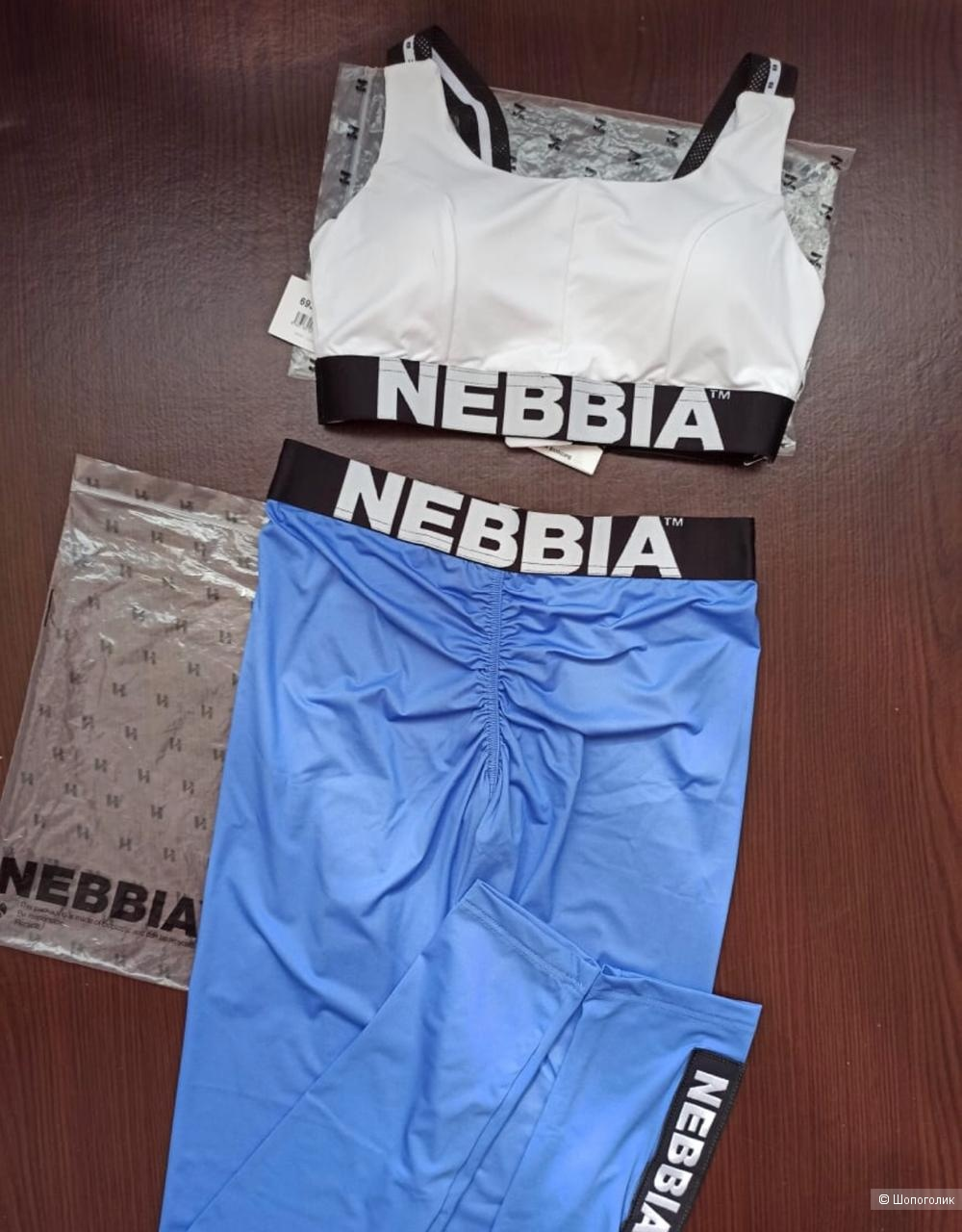 Леггинсы для фитнеса Nebbia, размер М