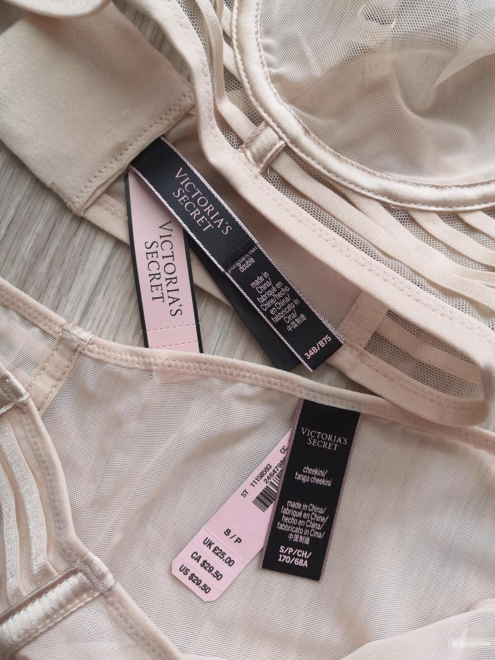 Комплект Victoria's Secret, размер 75В и S.