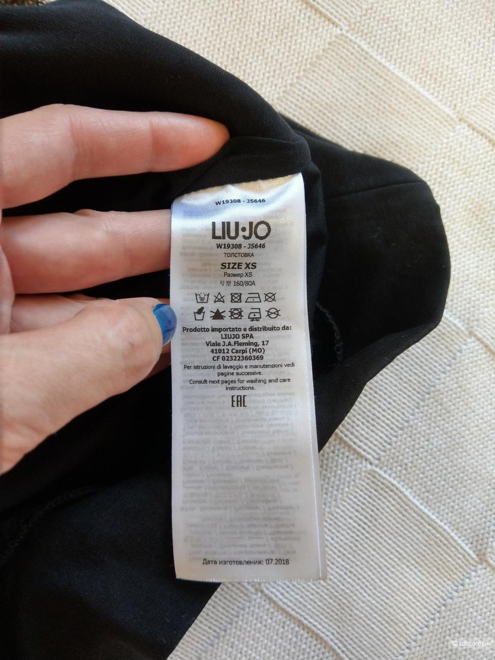 Liu Jo свитшот р.42-44