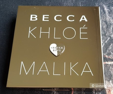 Палетка Becca Khloe Kardashian & Malika Haqq Bronze
