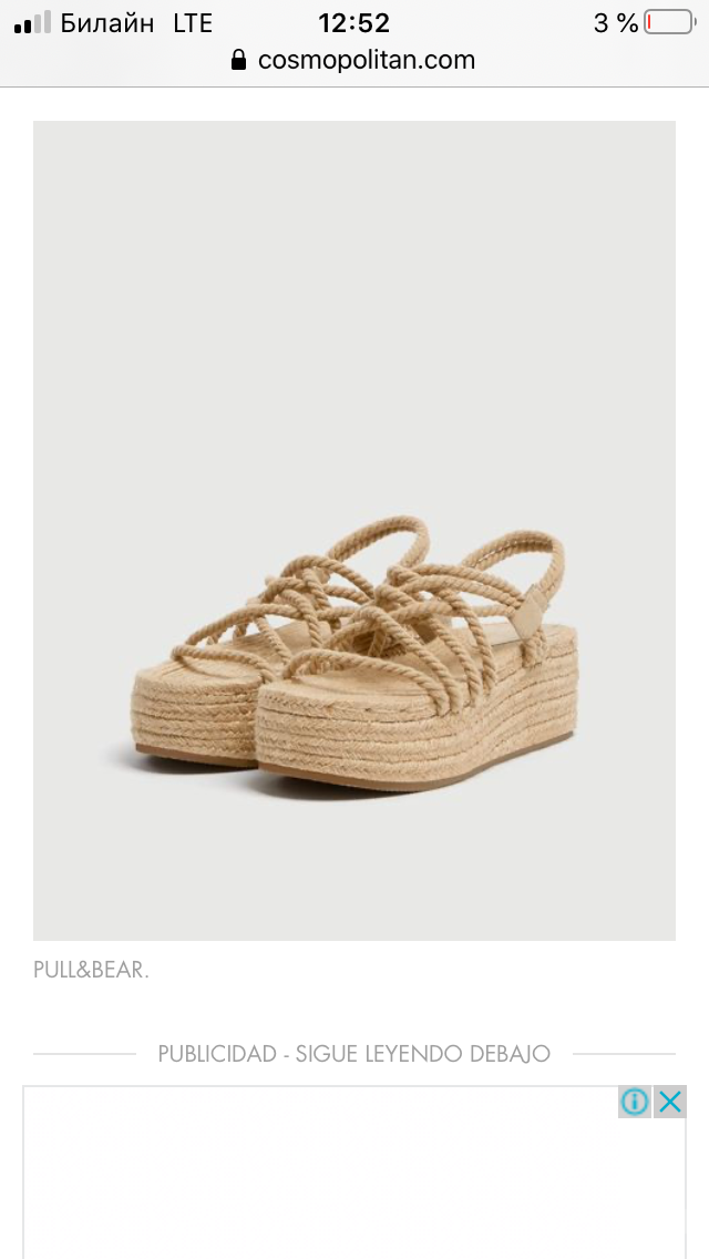 Сабо pull and bear 37