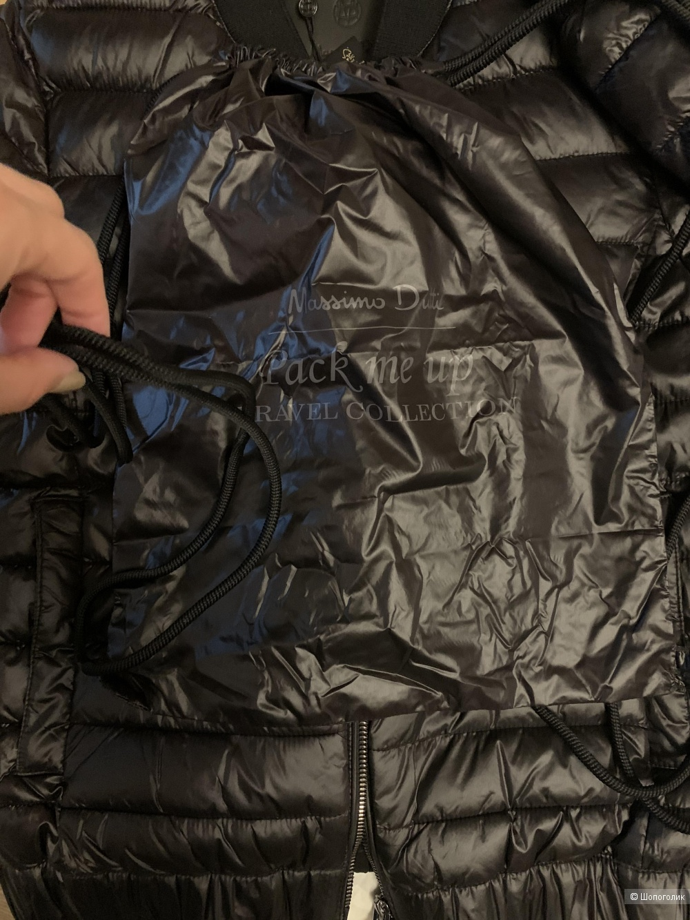 Куртка - бомбер пуховик Massimo Dutti размер XS