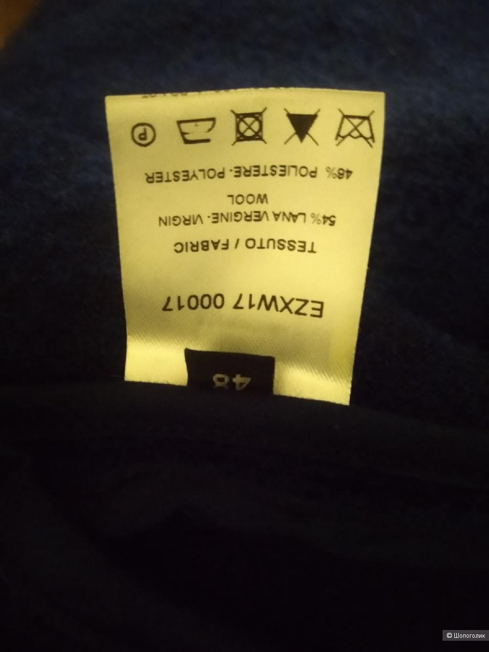 Пиджак David Naman ярко синее