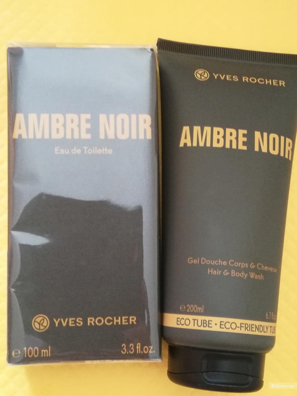 Набор Ив Роше - туалетная вода Ambre Noir 100 мл и парфюмированный гель - шампунь Ambre Noir 200мл.