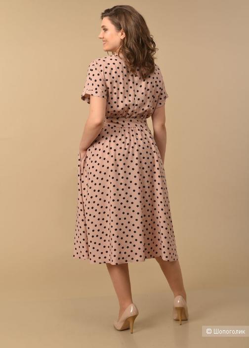 Платье Lady Style Classic р 48-50