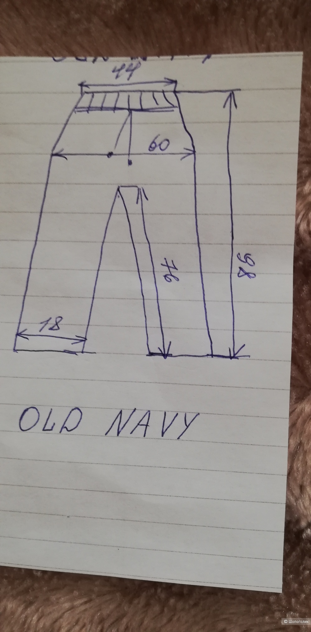 Летние  брюки  Old Navy, размер  L