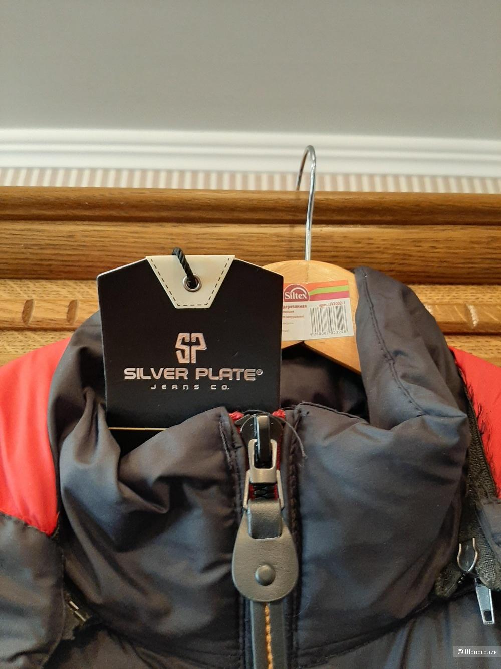 Куртка Silver Plate р.50