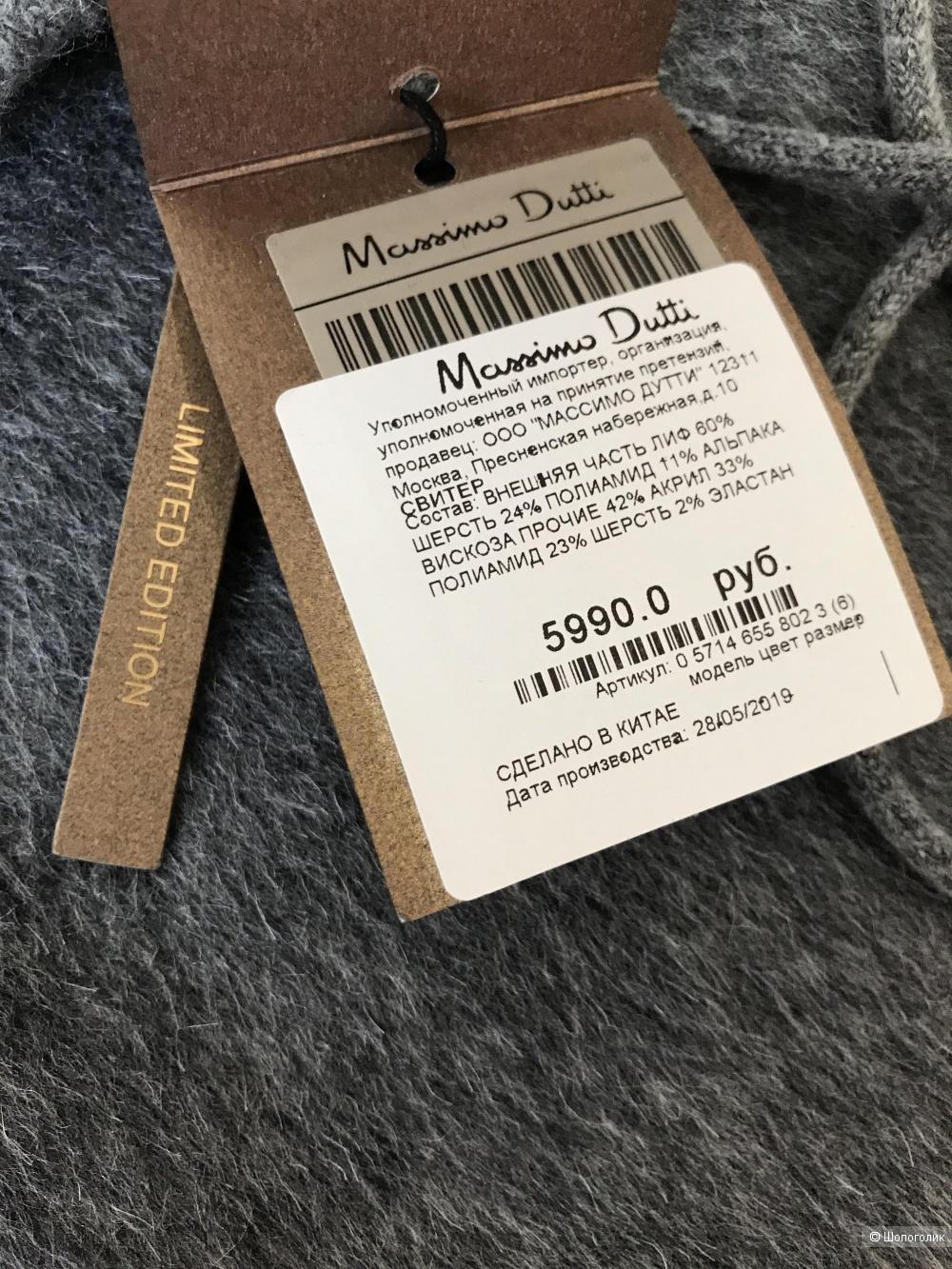 Шерстяной кейп с капюшоном Massimo Dutty коллекция размер M