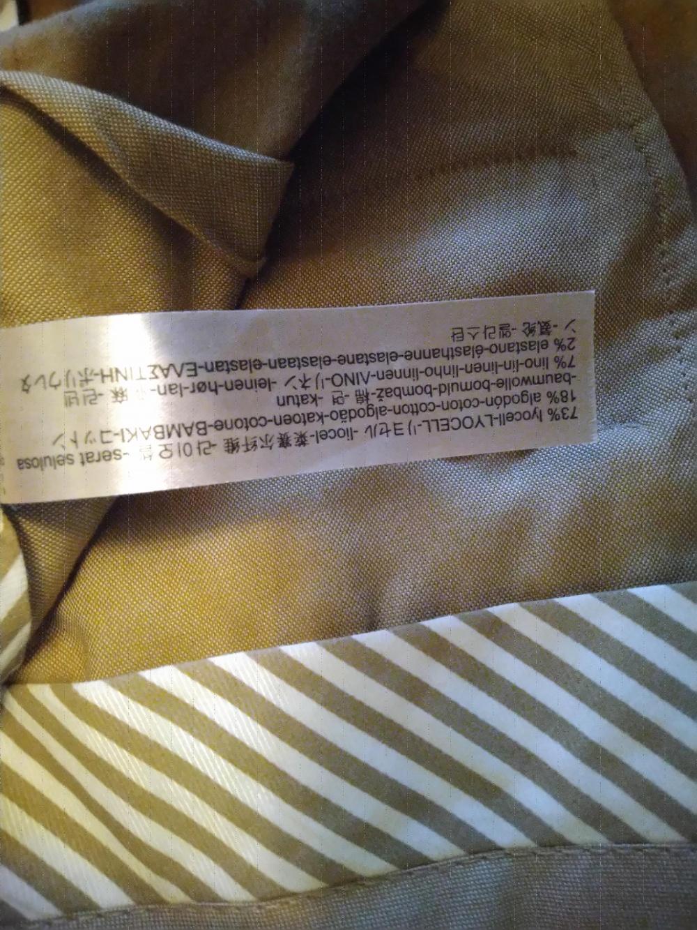 Брюки Massimo Dutti, размер 42 EUR