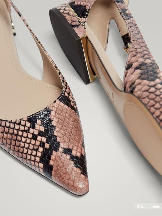 Кожаные туфли балетки Massimo Dutti 41 размера