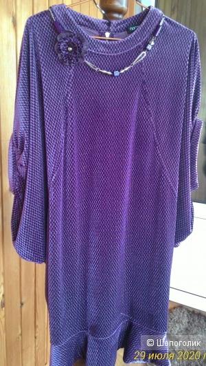 Вечернее платье NORM, 44 размер
