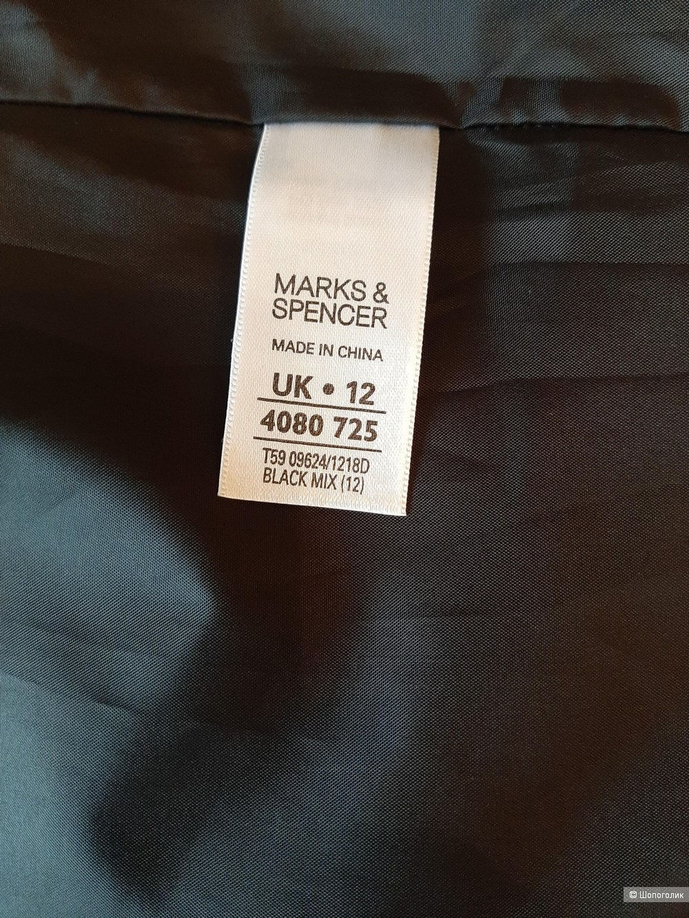 Платье Marks & Spencer р.46