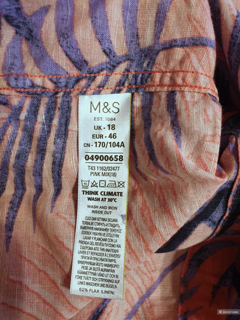Рубашка Marks & Spencer, размер 18UK, 50-52 RUS