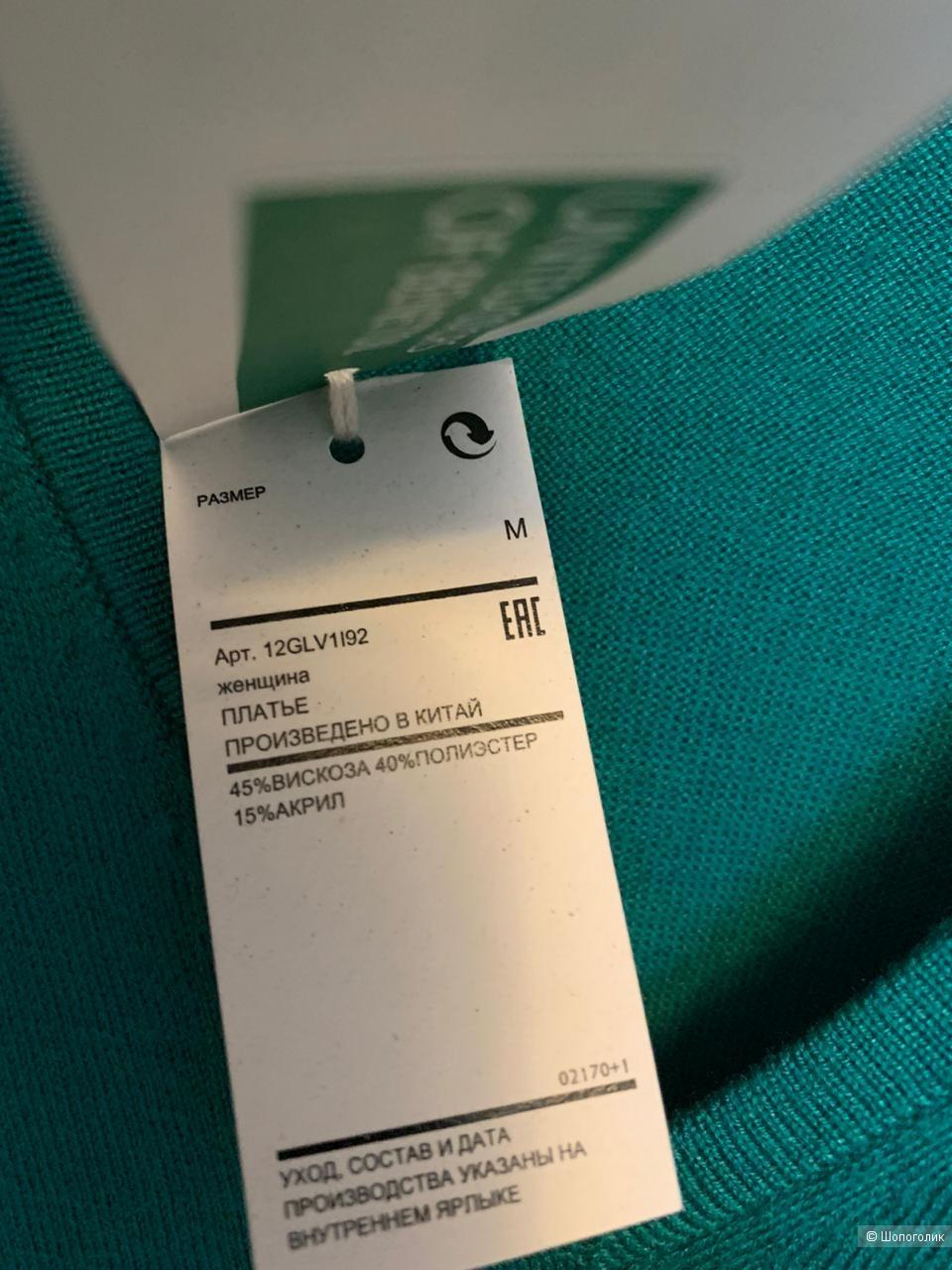 Benetton платье м