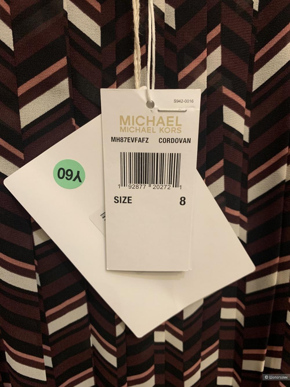 Юбка Michael Michael Kors, US 8 (46-48 русс.)