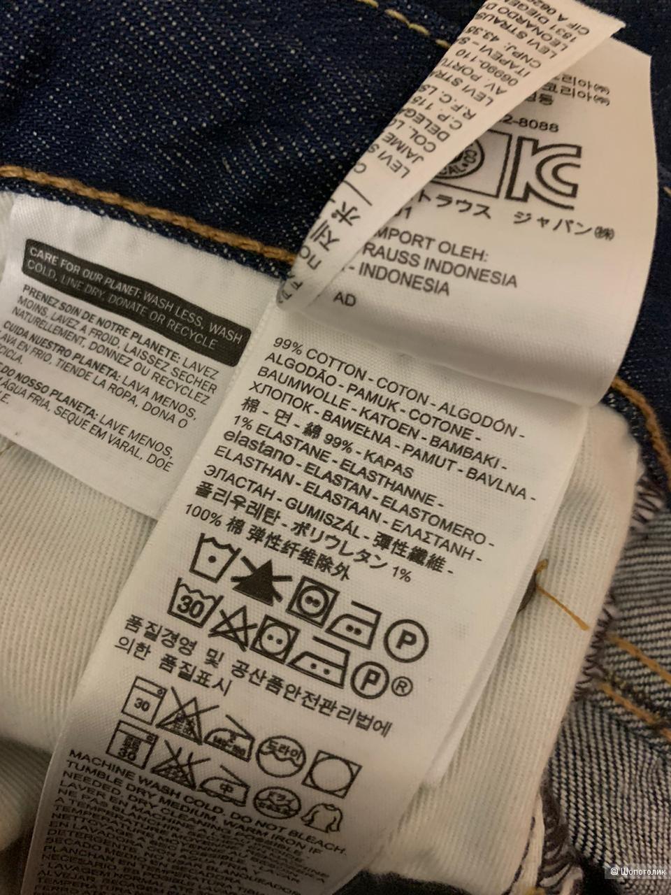 Levi's джинсы 26