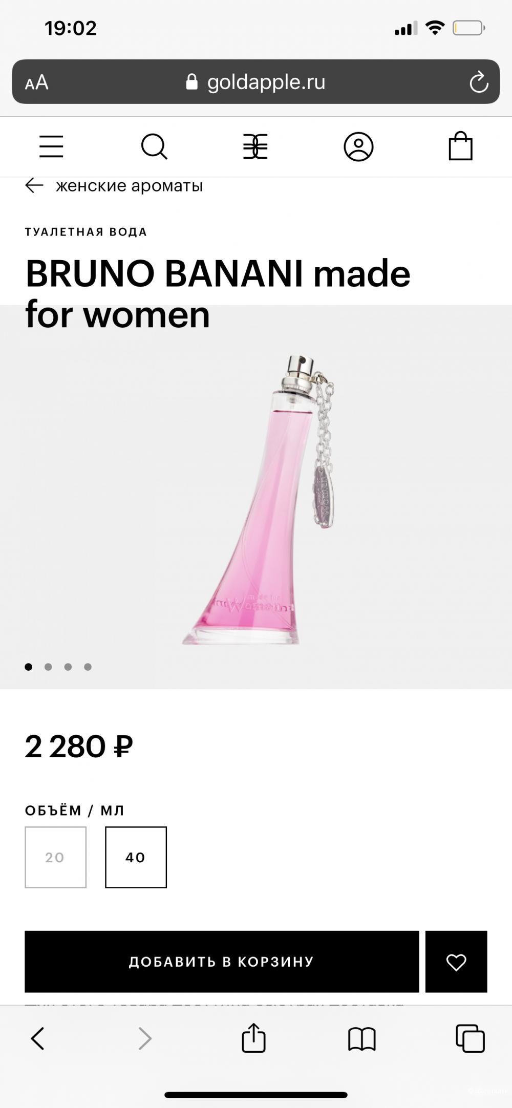 Туалетная вода BRUNO BANANI made for women, 40 ml
