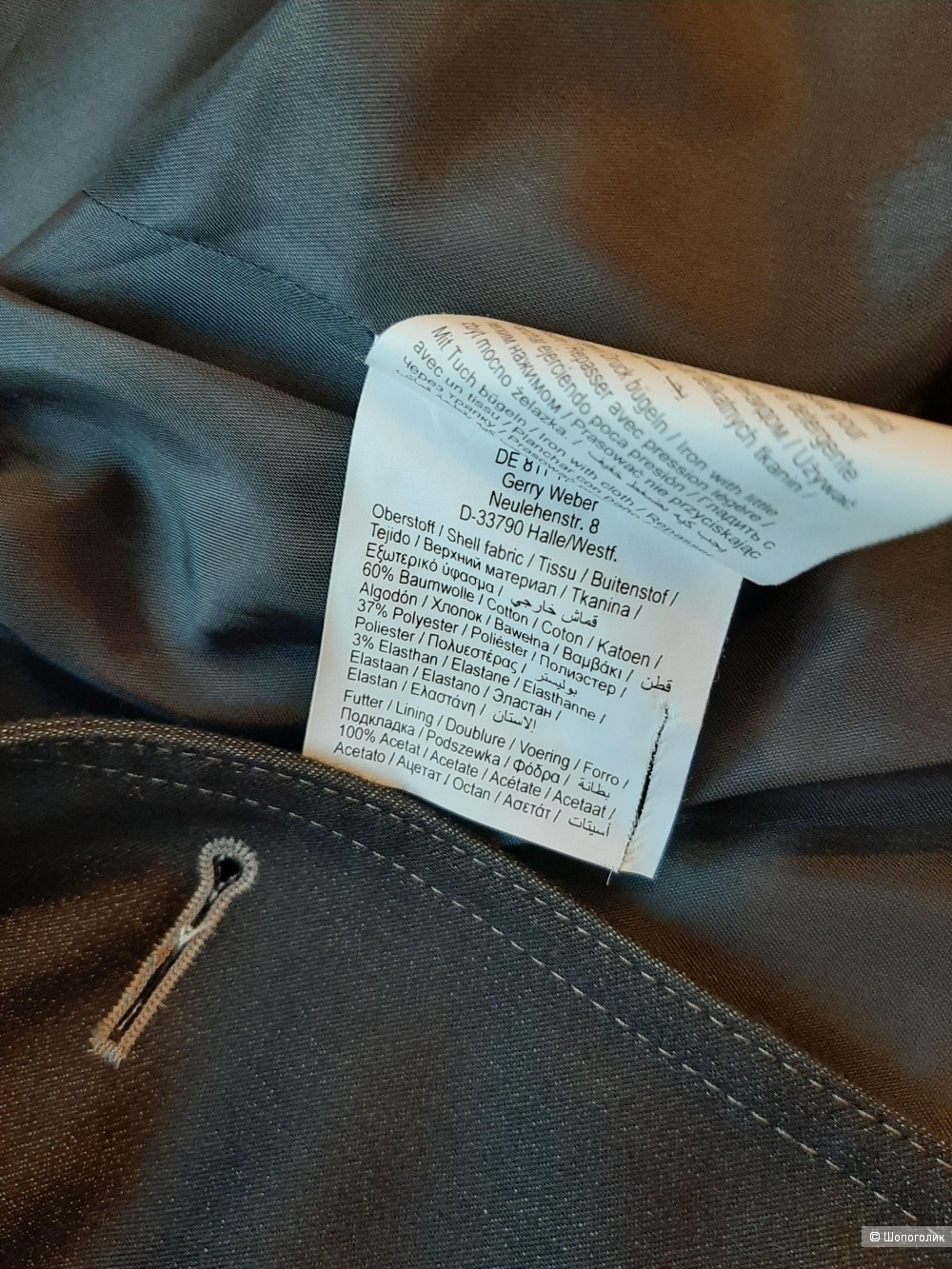 Пиджак (куртка) Gerry Weber р.46