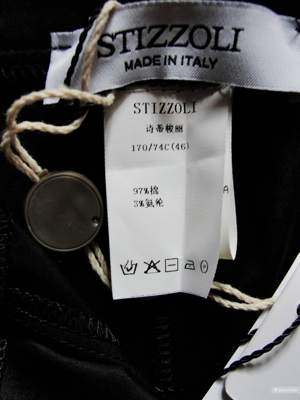 Брюки STIZZOLI (ИТАЛИЯ). Размер 48 RU / 46 IT.