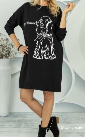 Платье туника OUR MOMENT ITALY, 42-52