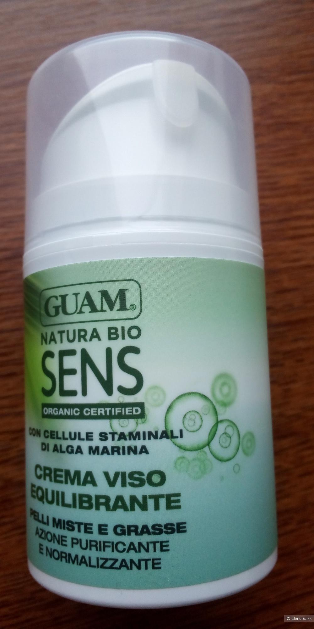 Крем для лица Guam