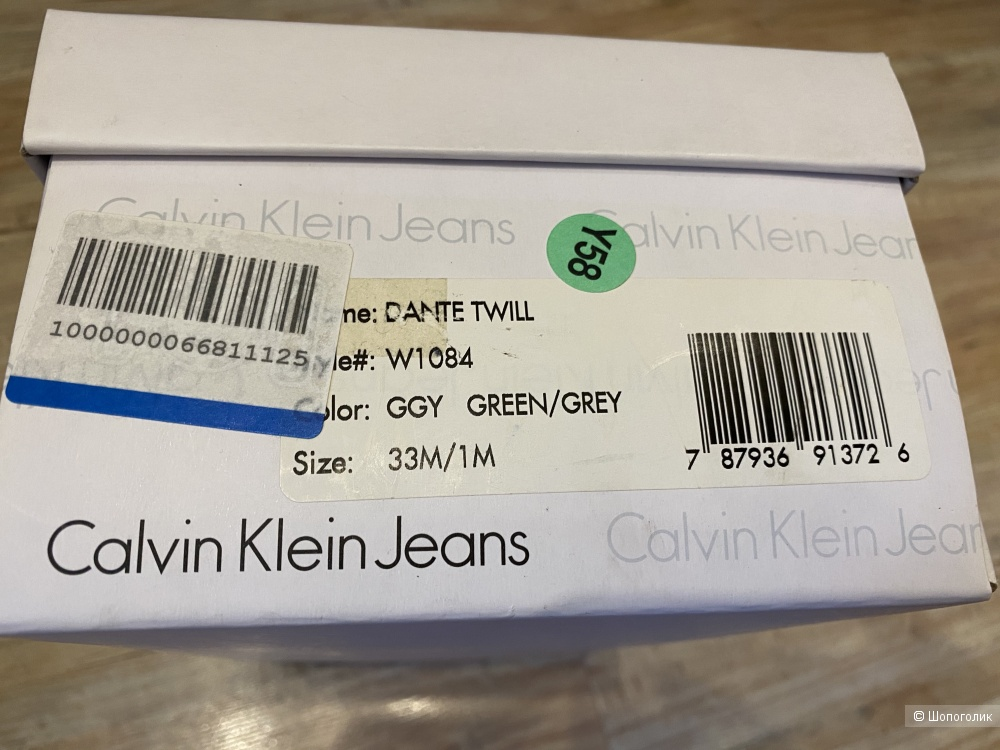 Детские кеды CALVIN KLEIN JEANS. Размер 33, по стельке 21 см