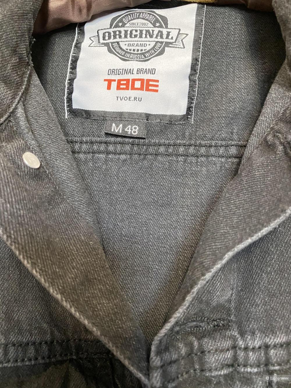 Джинсовая куртка ТВОЕ, размер М