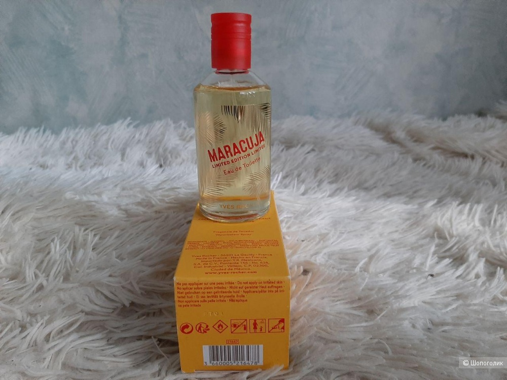 Maracuja Yves Rocher edt 100 ml