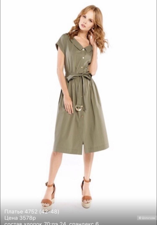 Платье , 46 размер , цвет хаки
