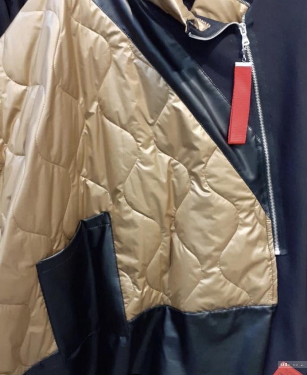 Куртка кардиган василекplus size  Planeta Acqua & Lemone, oversize