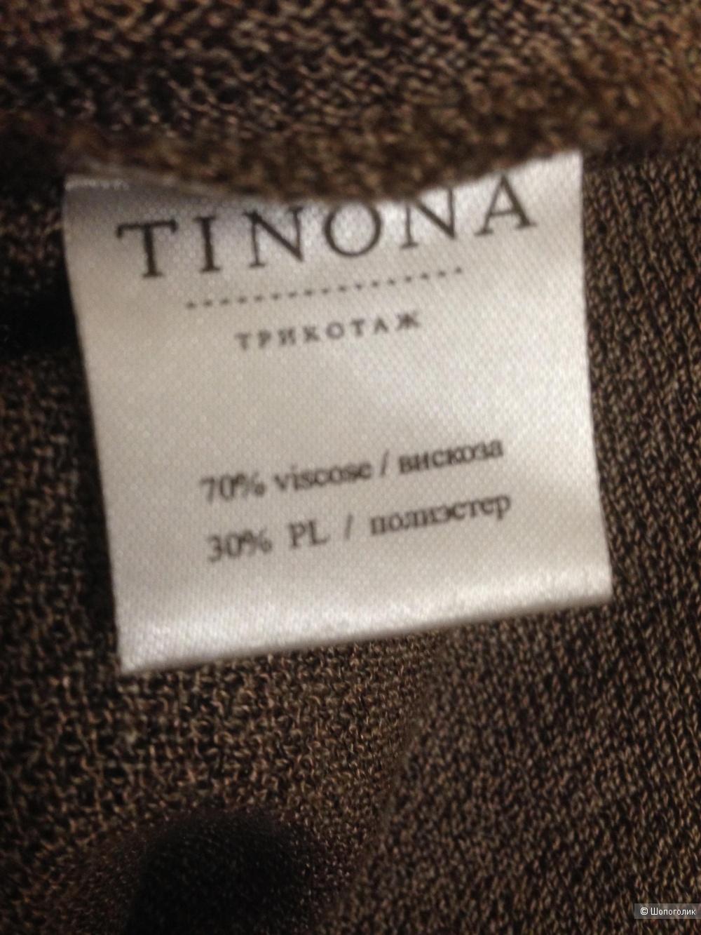 Накидка Тинона one size