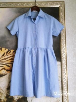 Платье COMPANIA FANTASTICA, размер L