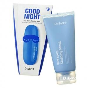 Ультра увлажняющая ночная маска с гиалуроновой кислотой Dr.Jart+ Good Night Vital Hydra Sleeping Mask  На остатке один