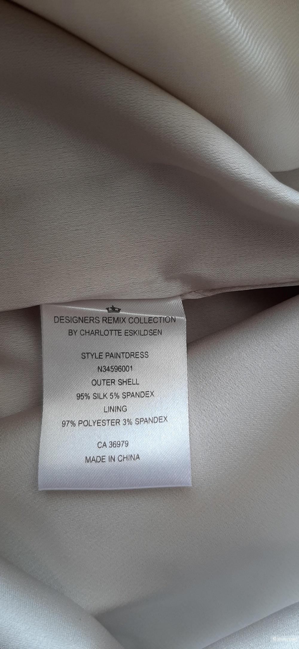 Платье Designers Remix Collection by Charlotte Eskildsen, размер 34 eur (40-42рус)