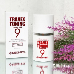 MEDI-PEEL Tranex toning 9 essence dual - Тонизирующая эссенция для лица 50мл На остатке один