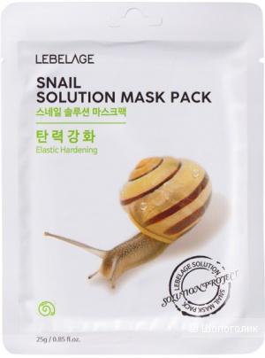 Lebelage Восстанавливающая тканевая маска с муцином улитки Snail Solution Mask